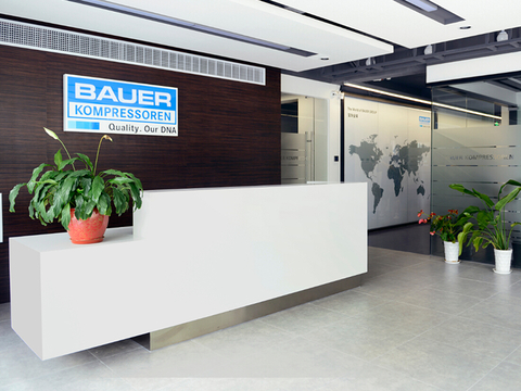 BAUER Shanghai Reception Area